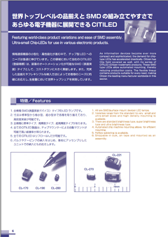 CL-191TLY-CD-T image